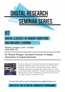 Digital Research Seminar#2 poster